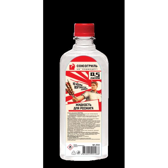 Жидкость для розжига Союзгриль, 0,5 л, N1-F01