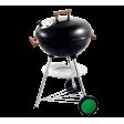Барбекю сферический Союзгриль, N1-5300