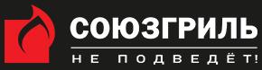 Союзгриль - официальный сайт